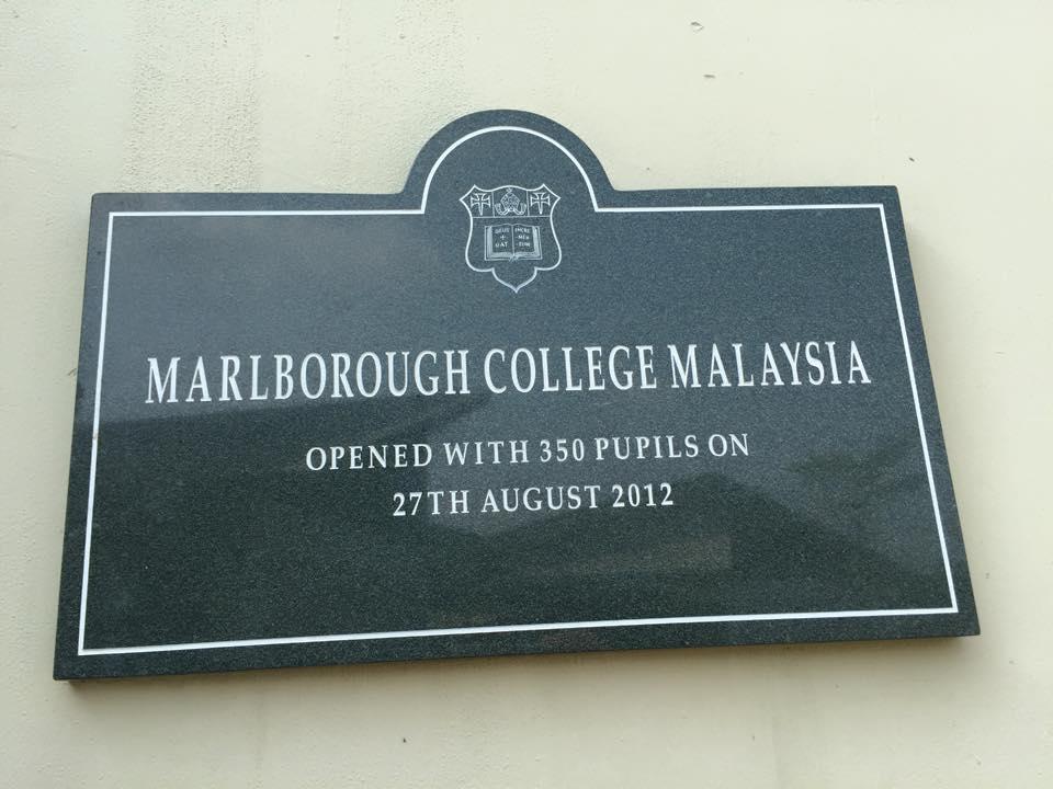 marlborough_college2