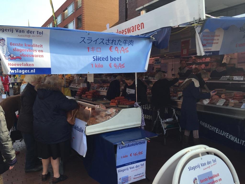 netherlands_market13