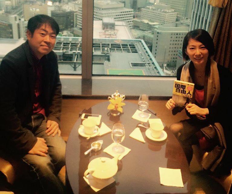 シャングリ・ラ・ホテル東京でミーティング